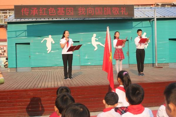郑州市中原区建设路第三小学隆重举行喜迎国庆升旗仪式