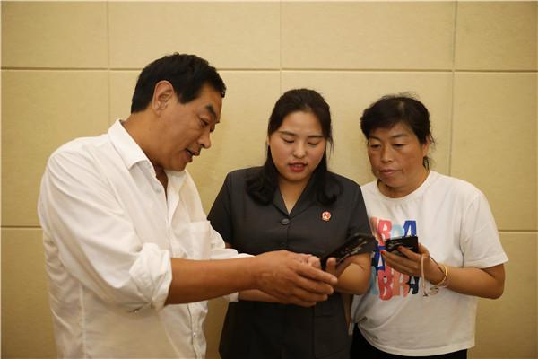 邓州市人民法院组织召开河南移动微法院培训会