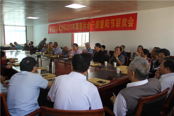 迎国庆 庆重阳 卧龙区法院邀请离退休老干部共度佳节