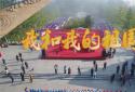 """三门峡市""""社会科学普及周""""活动启动 快闪《我和我的祖国》引爆现场"""