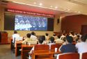 河南省自然资源厅组织干部职工收看庆祝新中国成立70周年大会和阅兵式