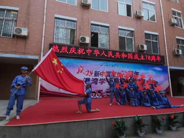 根植红色情怀 唱响祖国赞歌——郑州市管城区教育系统开展庆祝新中国成立70周年系列活动
