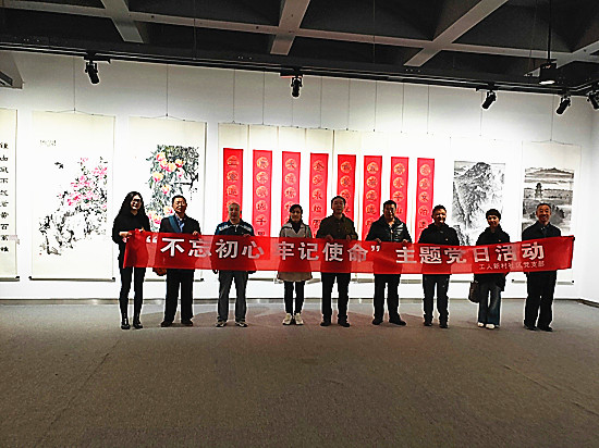 """郑州市工人新村社区党支部开展""""不忘初心、牢记使命""""主题教育展览活动"""
