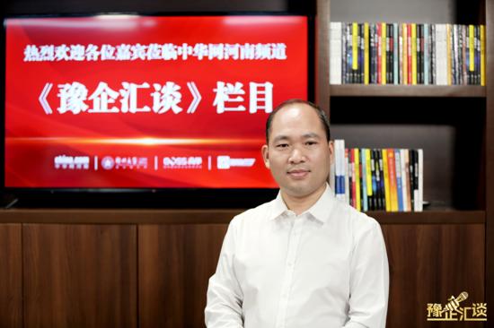"""""""拥抱变化""""的企业家师伟峰:勇立时代潮头 开启通讯行业零售新局面!"""