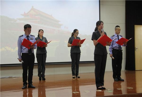 卧龙区法院举办庆祝新中国成立70周年诗歌朗诵会