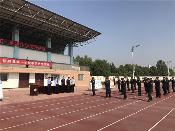新野县公安局在县一初中进行反恐实战演练