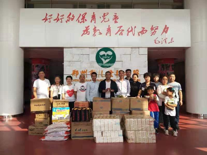 待用爱心联盟联合爱心企业走进郑州儿童福利院送温暖