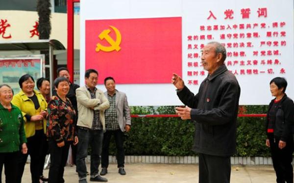 不忘初心 牢记使命 河南洛宁7位九旬老党员回忆峥嵘岁月