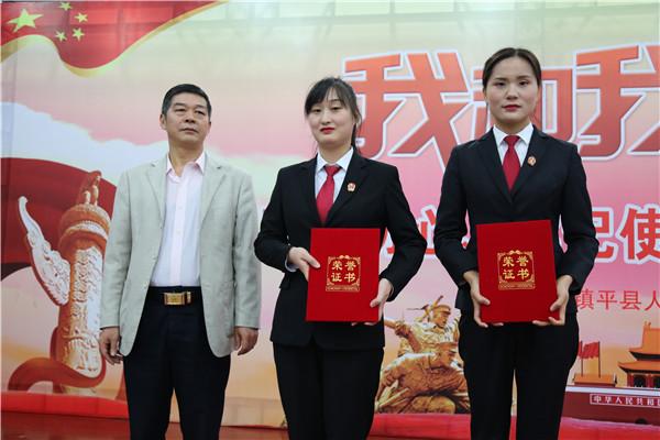 """镇平县法院组织开展 """"不忘初心 、牢记使命""""主题教育演讲比赛"""