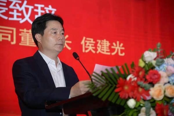 重磅宣布!2019华糖万商领袖大会将于12月6日郑州召开!