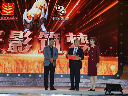 """""""2019中国农民丰收节—中国农民电影节""""新闻发布会在正阳举办"""