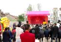 纪念黄琬公迁徙天门黄家岭650周年庆典成功举行