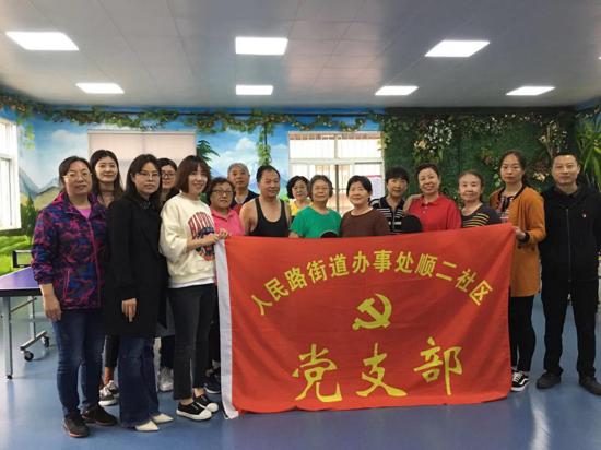 """郑州市人民路街道顺二社区开展""""爱乒才会赢""""乒乓球比赛活动"""