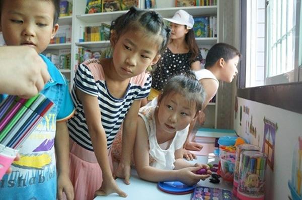 心系社会责任 聚焦留守儿童——儿童快乐家园构筑关爱服务体系