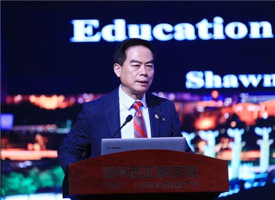 第五届美中杰出贡献奖颁奖盛典在郑州西亚斯学院举行
