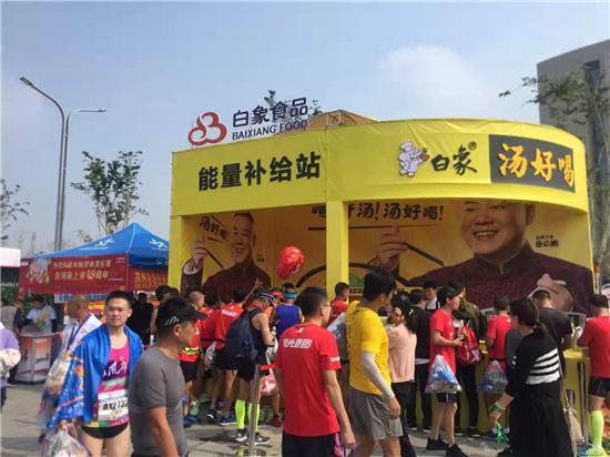白象汤好喝倾情助力2019郑州国际马拉松