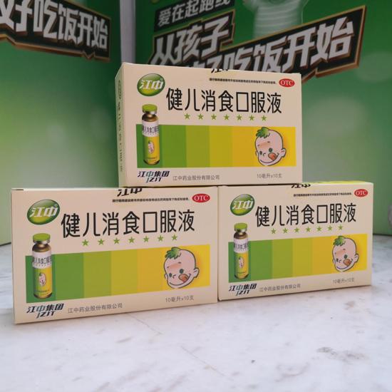 """江中杯""""爱在起跑线""""健康宝贝才艺大赛燃爆洛阳!"""