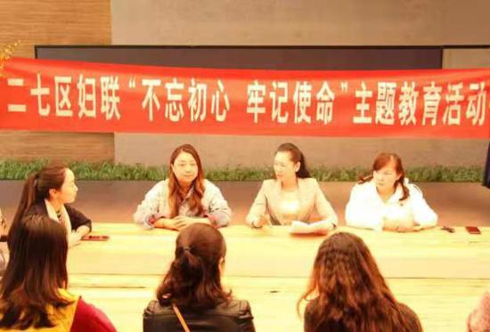 """二郑州市七区妇联开展""""不忘初心、牢记使命"""" 主题教育——下基层、访妇情、深调研活动"""