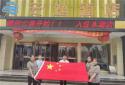 驻豫江苏籍商会代表走进方城亚龙云逸酒店和商博城