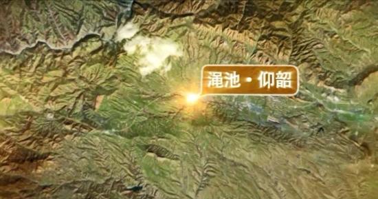 河南渑池荣膺世界美酒特色产区,酒博会上诠释彩陶坊优秀基因!
