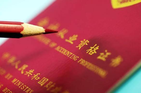 市场监管总局修订注册计量师职业资格制度 放宽报考条件