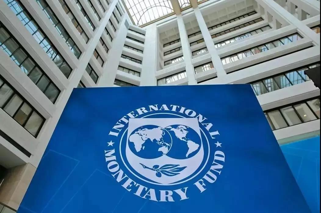 国际货币基金组织(IMF)专家呼吁:加强合作,提振全球经济增长信心
