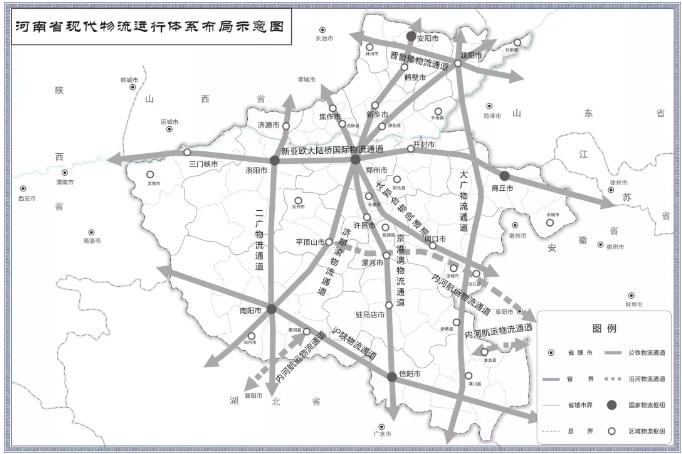 省里已下文!永城将成为30个区域物流枢纽之一