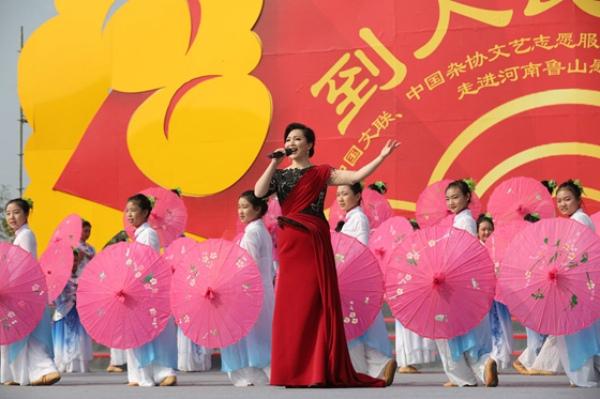"""下基层助力脱贫 中国文联、中国杂协文艺志愿服务团""""送欢乐、下基层""""演出活动在鲁山举行"""