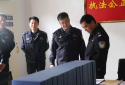 社旗县公安局组织开展派出所基层基础第二次观摩评比活动