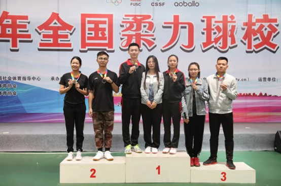 三门峡职业技术学院学生荣获全国柔力球校园大赛网式项目混双冠军