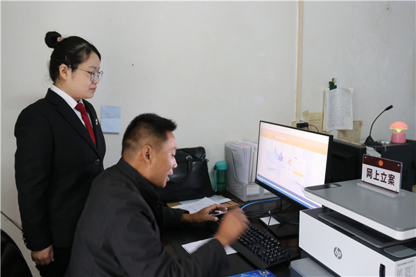 宛城区法院基层法庭全面开通网上立案
