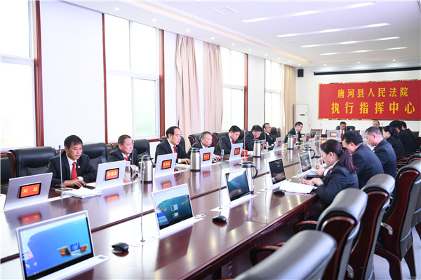 唐河县法院邀请检察长列席审委会