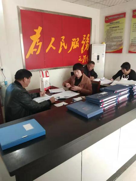 内乡县赤眉镇:积极开展动态管理工作  扎实推进数据质量提升