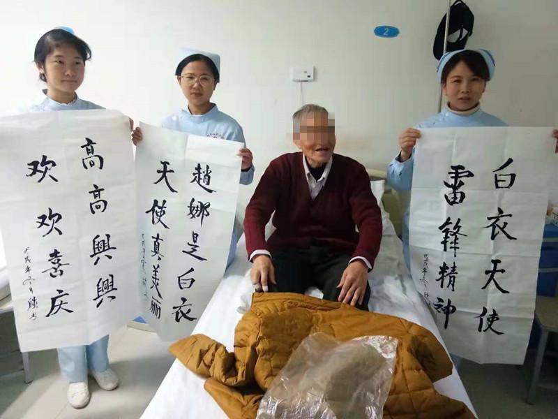 郑州丰益肛肠医院推出多项便民措施 于细微之处感动患者