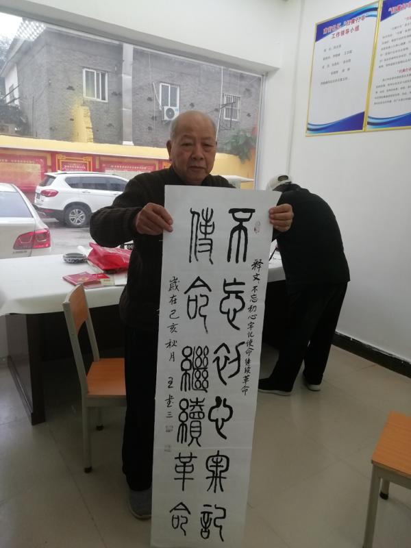郏县龙山街道农家书屋翰墨香