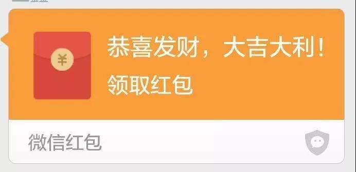 """永城市黄口镇大刘庄村掀起捐款""""风暴"""""""