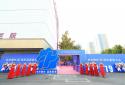 芳艺医疗美容医院32周年庆典在郑州隆重召开