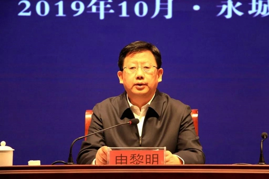 全省司法行政三大基层基础建设工作推进会在永城召开