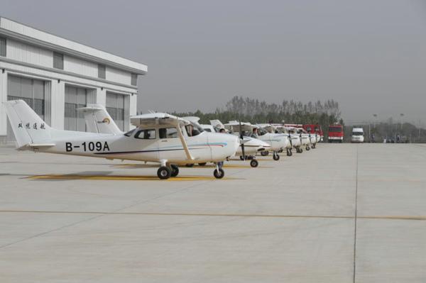 西华通用机场启用 撑起周口多式联运交通大格局