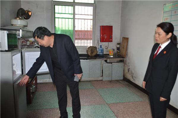 新野法院院长王付令到基层法庭调研指导工作