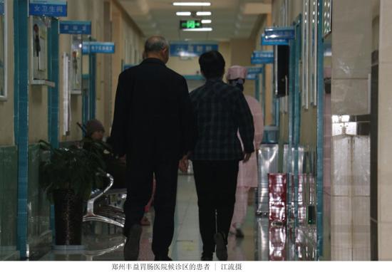 郑州丰益肛肠医院提醒:饮食不规律 小心胃受伤