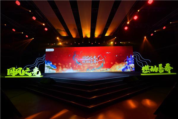 中国体育彩票跨界国风 打造全新公益玩法