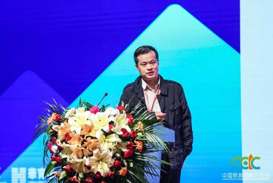 3000校长共谋新发展 2019中国教育创新力大会在郑州开幕
