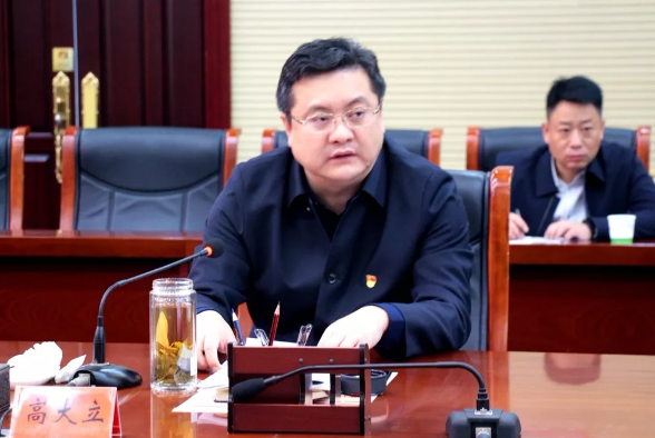 永城市县处级领导干部主题教育第三次集中学习研讨会召开