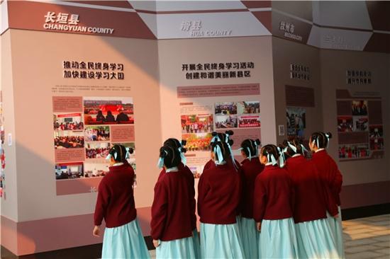 2019年全民终身学习活动周全国总开幕式在郑州市举办