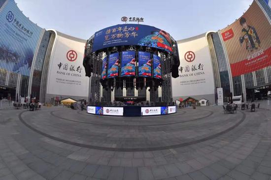中国银行:对接会永不落幕