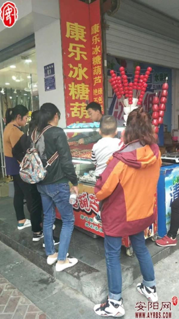 """内黄县""""冰糖葫芦村""""的甜蜜事业"""