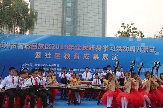 全国社区教育同仁参观郑州市管城区社区学院暨社区教育成果展