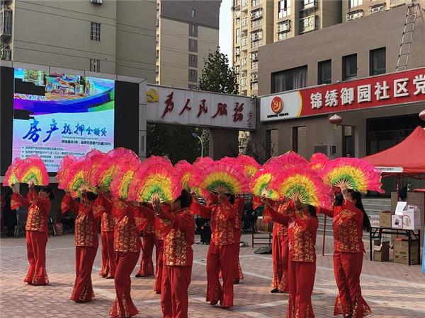 新郑郑银村镇银行:联合社区举办广场舞比赛