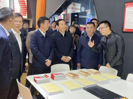 第4场!在郑州,中部7省区共话新的社会阶层人士统战工作实践创新基地建设!